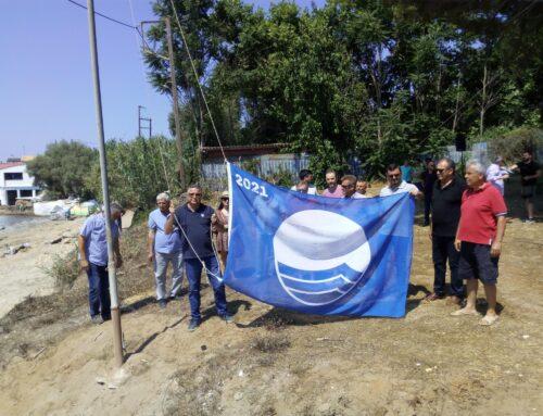 ΓΛΥΦΑ: ΤΕΛΕΤΗ ΑΝΑΡΤΗΣΗΣ ΓΑΛΑΖΙΑΣ ΣΗΜΑΙΑΣ-  Πρόταση Ανδρέα Μαρίνου για αναβάθμιση της παραλίας